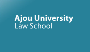 GRADUATE SCHOOL OF LAW SCHOOL